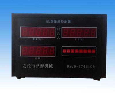 点击查看详细信息<br>标题:DL型微机控制器 阅读次数:594